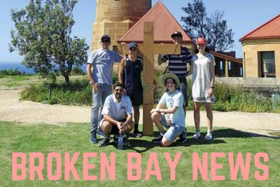 Broken Bay News stamp
